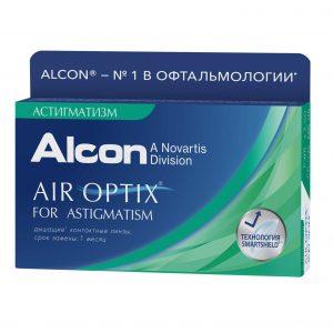 Air Optix plus HydraGlyde for Astigmatism (3 линзы)